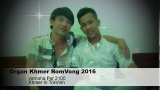 getlinkyoutube.com-LIên Khúc Nhạc sống Khmer Romvong Hay Nhất 2016 - 2017