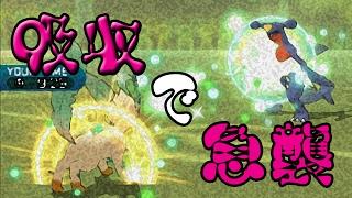 getlinkyoutube.com-【イーブイズ】ポケモンバトルSM part3【吸収】