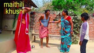 हगाब माने बाघवा के डर /MAITHILI KHUSHI COMEDY