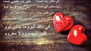 "getlinkyoutube.com-2015 music love algerie ""rafik belfoule اقو ى اغنية حب تسمعها في حياتك اغنية"" المنام"""
