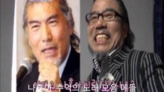 getlinkyoutube.com-나훈아 추억의 노래 모음 메들리 70분 48초