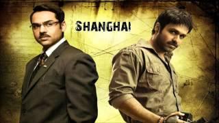 Dua-Shanghai-2012-Full-Song width=