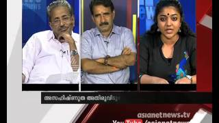 getlinkyoutube.com-B Arundhathi( social activist /Research Student ) responses on Religious intolerance in India