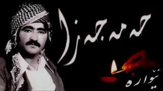 getlinkyoutube.com-مهڕۆ مهڕۆ بابه مهڕۆ _هونهرمهند ( محمد جزا )