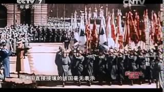 getlinkyoutube.com-20150214 百战经典  卐字旗下的罪魁·希特勒
