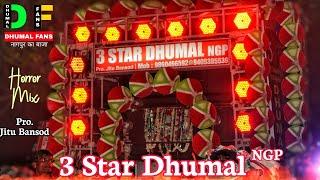 3 star dj dhumal group nagpur.Nagpur sandal मै.Entry Song. horror Mix Full Sound Setup. width=