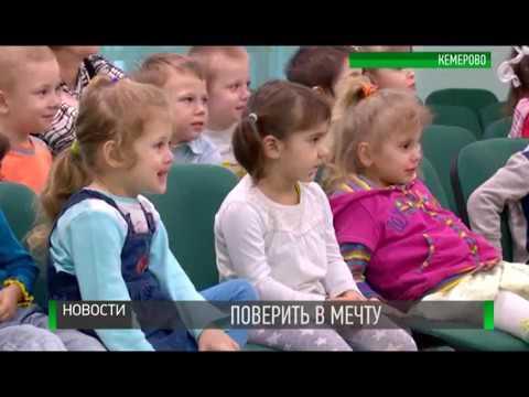 """Благотворительная акция """"Подари ребёнку праздник"""" 2017"""