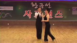 getlinkyoutube.com-황규선 지루박 초급 중급 상급 시연