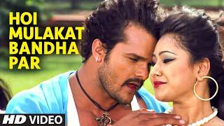 getlinkyoutube.com-Full Video- Hoi Mulakat Bandha Par [ Jaaneman ] - Khesari Lal Yadav & Kajal  Radhwani