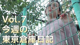 涼子のパンチラと安江の演技指導 〜東京倉庫メイキングVol.7〜