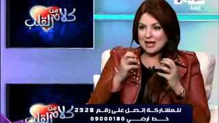 getlinkyoutube.com-د سمر العمريطي مشاكل الشعر وجفافه