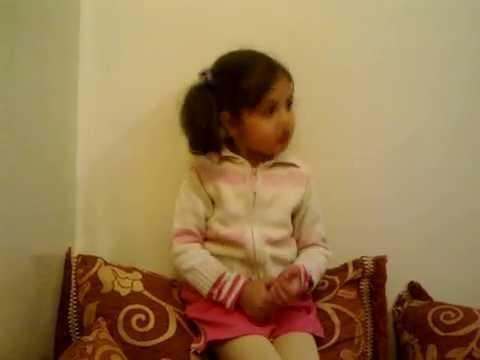 فتاة صغيرة  تغني أغنية سعد لمجرد Petite fille chante Inti Baghya Wahed