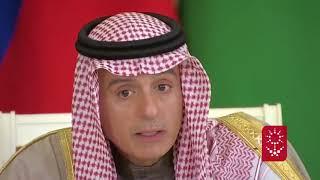 الوزير عادل الجبير: بحثنا مكافحة الإرهاب والتطرف والقضية الفلسطينية والأزمة السورية