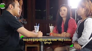 "getlinkyoutube.com-""THE SELFIE"" Movie Making By Director Nyo Min Lwin"