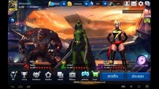 getlinkyoutube.com-Marvel Future Fight - รีวิว Gamora 6 ดาว