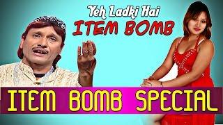 getlinkyoutube.com-Yeh Ladki Hai Item Bomb    Hindi Qawwali Muqabla    Sharif Parvaz    HD 2015