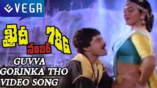 getlinkyoutube.com-Guvva Gorinka Tho Video Song : Khaidi No 786