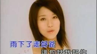 getlinkyoutube.com-Joi Chua 蔡淳佳 陪我看日出 MV/KTV
