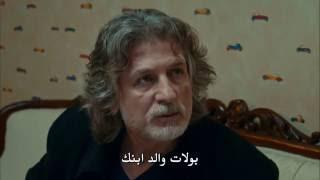 وادي الذئاب الجزء العاشر* زينب تكتشف من هو والد ابنها يوسف HD