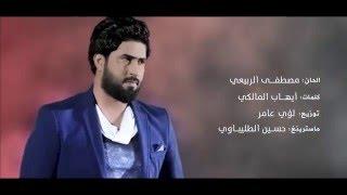 الان جنة وحلم من البوم مناسك الحب المنشد احمد الساعدي | 2016 | جديد | Video Clip