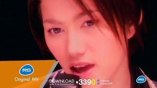 getlinkyoutube.com-ไว้ใจ : TRI ANGEL AND THE COLLEGE BAND [Official MV]