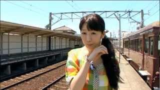 getlinkyoutube.com-夏帆 Breeze with きなこ 3/3