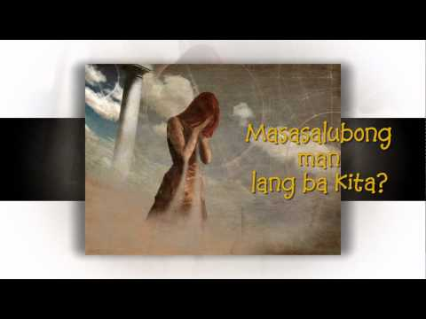 Saan Darating Ang Umaga - Angeline Quinto (Lyrics)