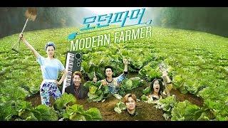 getlinkyoutube.com-Nông Dân Hiện Đại Tập 17 Vietsub HD || Phim Hàn Quốc