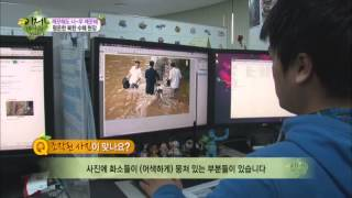 getlinkyoutube.com-북한이 사진 조작/합성하는 이유와 의도는?_채널A_이만갑 102회