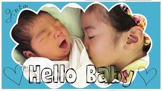 getlinkyoutube.com-はじめまして♪ ぼく、ぎんたです。Baby Birth
