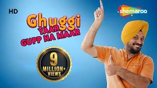 getlinkyoutube.com-Ghuggi's Love Part 1 - Ghuggi Yaar Gupp Na Maar - Punjabi Comedy Scene