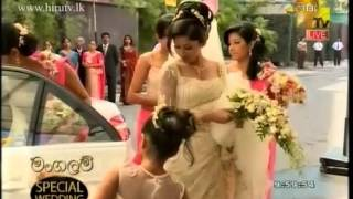 Hiru TV - Mangalam Special Wedding of Ruwangi & Chamath
