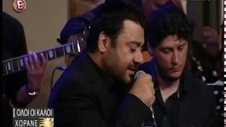 getlinkyoutube.com-Βασίλης Τερλέγκας  Μόνο τα τραγούδια Όλοι οι καλοί χωράνε 13 5 16