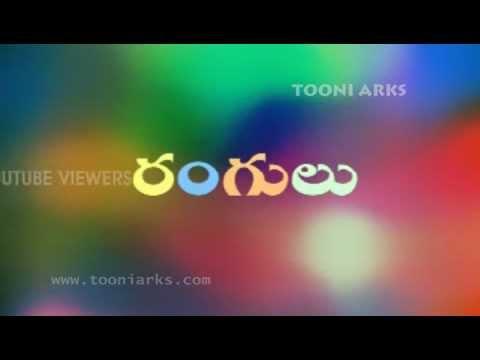 Chinnari Chitti Geethalu - Rangulu - Telugu Rhymes