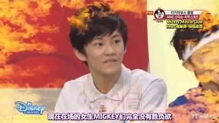 getlinkyoutube.com-【TE&珉吧】150827《Mickey mouse club》XIUMIN Cut 1 (中字)