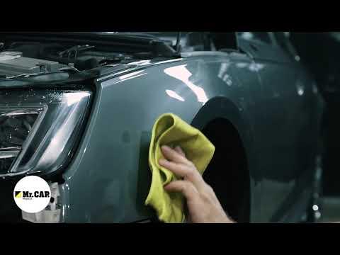 Оклейка Audi A4 в матовую плёнку Suntek PPF