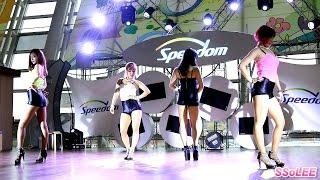 getlinkyoutube.com-151108 댄스팀 에스비비드 (S-vivid) - 광명 스피돔 댄스공연 (2부) @ 직캠 By SSoLEE