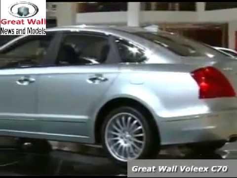 Новый Great Wall Voleex C70 (Грейт Вол Волекс С70) на выставке в Китае