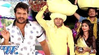 getlinkyoutube.com-HD शोभेला पियरी पगरिया - Chhath Puja Kar Li - Khesari Lal -  Bhojpuri Chhath Geet 2015 new