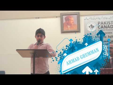 AHMAD GHUMMAN ON IQBAL DAY