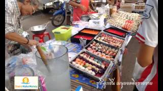 getlinkyoutube.com-ขายของกินอะไรดีที่ตลาดนัด ต้องดูเลย  - [Share Make Money]