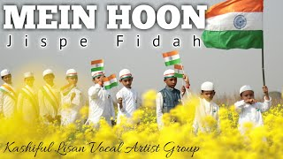 26 January Special Song 2018 🇮🇳 | Mein hoon jispe Fida | Indian Patriotic Song (New)