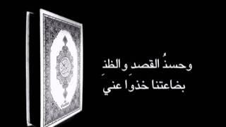 """اوبريت القرآن - مجموعة من المنشدين """" بالكلمات"""