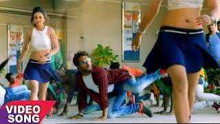 Lage Kud Jaai Bahri - Jila Champaran - Khesari Lal Yadav & Mohini Ghose - Hit Bhojpuri Song 2017