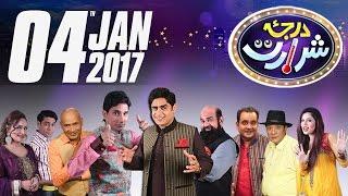 Darja-E-Shararat - 4th January 2017