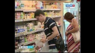 В Алтайском крае проверят сыры, молочную и мясную продукцию