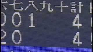 getlinkyoutube.com-94夏 仙台育英-天理