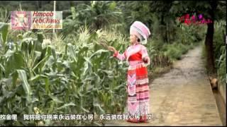 getlinkyoutube.com-NEW 2013 VERSION MV NON-KARAOKE - Mim Haam - Kheev Lam Koj Yog Ib Rev Paj