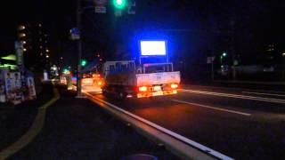 getlinkyoutube.com-大型トレーラー  特殊巨大荷物 先導車付き
