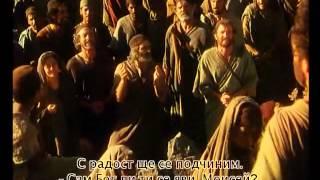 getlinkyoutube.com-Моисей